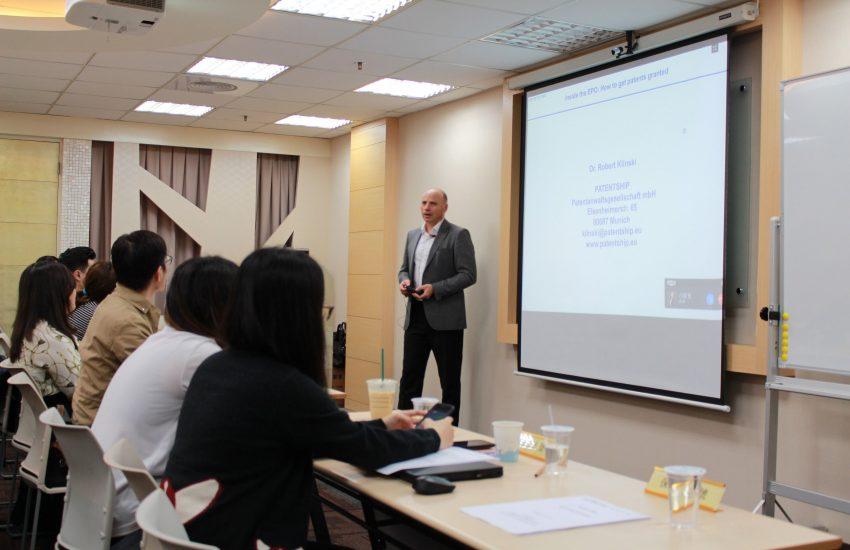 EPO專利審查程序講座