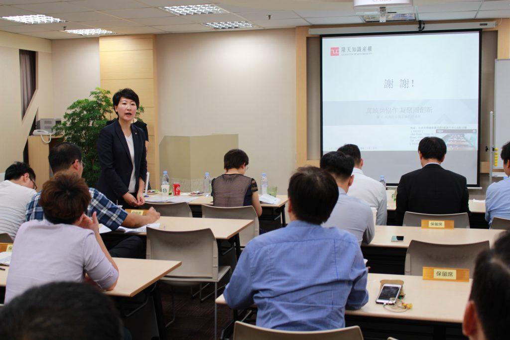 吳滌女士介紹商標授權確權訴訟中的焦點問題及判例